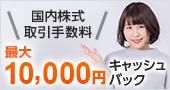 【ご紹介プログラム】