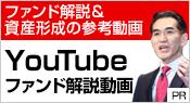 モーニングスター スマートフォンアプリ「株・投信情報」
