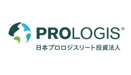 プロロジス・リート・マネジメント株式会社