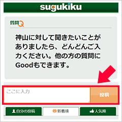 Webカタログギフト リンベル e-gift