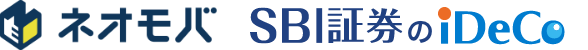 SBI証券(旧SBIイー・トレード証券)-オンライントレードで株式・投資信託・債券を-